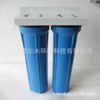 厂家直供家用厨房净水器20寸常规滤筒双级过滤提高生活用水品质