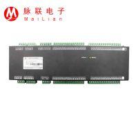 脉联列头柜监控系统RS485,48V直流监控模块双电源供电4路DI输入2路DO输出Modbus 协议