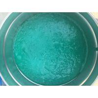 环氧树脂玻璃鳞片胶泥防腐