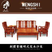 红木沙发 现代红木小户型沙发茶几五件套刺猬紫檀沙发