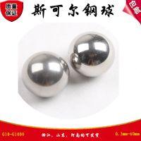 钢球厂家 201不锈钢球滚珠 微型实心不锈钢珠 直径5.953mm 6mm