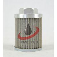 优质选购DL009001 纤维素滤芯