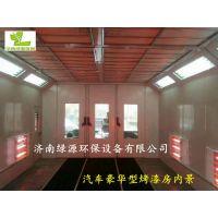 供应汽车烤漆房 红外线烤漆房 各种汽保设备