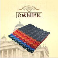 红波合成树脂瓦主瓦(1050mm) 30年质保 别墅新农村民房 PVC材质