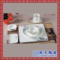 酒店用品饭店摆台消毒餐具套装 会所餐厅陶瓷餐具简约家用盘