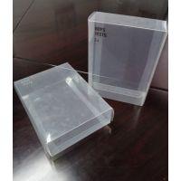 服装PVC包装定做 多数人选睿哲 专业定做各类优质包装产品
