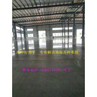 桥头+谢岗车库金刚砂硬化地坪+东坑耐磨硬化地坪施工--耐磨损不起尘