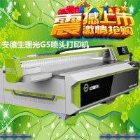 背景墙理光uv平板打印机 深圳理光uv打印机厂家 高速彩印