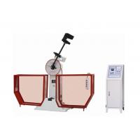 JB-500A数显冲击试验机(第二十二届(北京)国际质量控制与测试工业设备展览会)