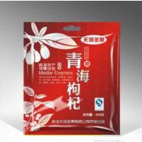 安阳食品塑料包装袋 河南食品包装袋 星辰包装 枸杞包装袋 木耳包装袋