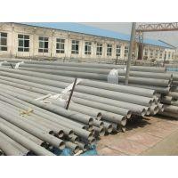 316L不锈钢管 316L不锈钢无缝管保证材质 厂价直销