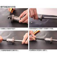 滚珠丝杆;SFSR03220B1D型滚珠丝杆;DFSR03220B1D型双螺母滚珠丝杆;正品