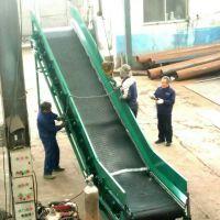 全新装卸车输送机 不同型号上料机 砂石输送线 中天