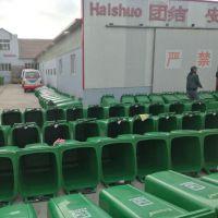 青岛海硕环保设备有限公司