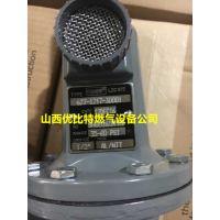 LOC870美国627-1217-30001FISHER费希尔627厂价