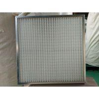 初效板式过滤器/可清洗板式过滤器/空压机一级空气过滤 可订做