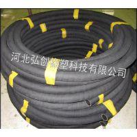 上海 JIE 喷浆管 喷砂管SDF 橡胶管厂家55EF