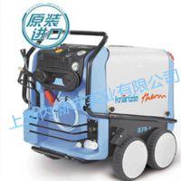 高压清洗机多少钱一台大力神热水机厂家直销价1165-1