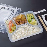 喇叭花一次性塑料打包盒 透明三格四格五格快餐盒 外卖饭盒便当盒
