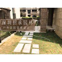 承接深圳庭院花园设计 露天阳台景观铺装设计