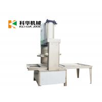 山东哪有卖豆腐干机器设备的,仿手工豆干机与数控豆干机的区别,手拉式豆干机,小型豆干机