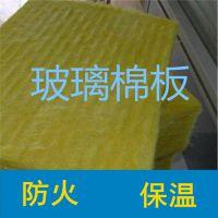 品质有保证的玻璃棉保温板盈辉