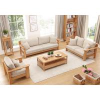 美琳馨北欧白橡木沙发