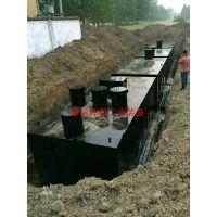 生活污水怎么处理一体化污水处理设备