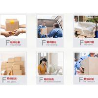 香港至深圳搬家公司 深圳至香港搬家公司找中港物流公司 圣达菲