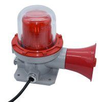 批发LED防爆声光报警器多功能防爆闪光警示灯180分贝大喇叭