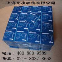 上海允庚供应日本Koyo轴承6215型号深沟球轴承,质优价廉
