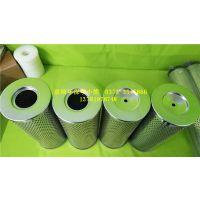 纤维素滤芯01-094-006 嘉硕厂家供应