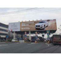 绍兴户外广告牌广告投放