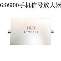 手机信号放大器手机信号增强器GSM900移动联通2G大功率JRD9927