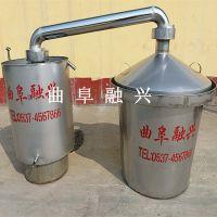 供应白酒加工设备价格 小作坊酿酒设备定做 小投资白酒加工设备