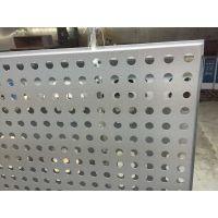 广汽传祺4S店16mm孔径镀锌钢外墙银灰装饰板