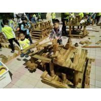 幼儿园炭烧户外积木 山东可凡户外积木批发 幼儿园木质玩具 规格330、448、998