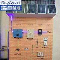 保定太阳能光伏发电设备 太阳能光伏支架厂家河北瑞冠 家庭光伏发电10kw成本