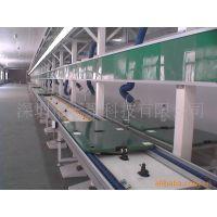 厂家直销 专业定做 电子产品制造设备 电子电器生产线 总装装配线