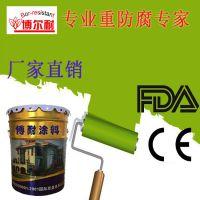厂家供应大量防腐涂料 玻璃鳞片多少钱 胶泥的作用 博尔耐GRP面涂