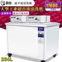 歌能工业超声波清洗机 G-60A汽车零配件五金铝件清洁器电子行业一体式