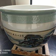 青花瓷陶瓷大水缸 口径一米手工画图案 窑变中国红陶瓷风水瓷器缸