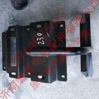 陕汽重卡 陕汽德龙 原厂新M3000踏板护罩托架 左支撑托架 DZ1522 1240230