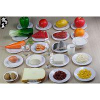 膳食宝塔食物模型  营养教学展柜模型 24种健康营养仿真模型