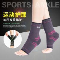 运动护踝跑步骑行健身舞蹈护脚踝套缠绕加压防扭伤保暖户外代发