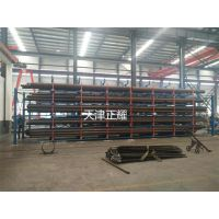 伸缩货架存放6米长的货物 伸缩式方便吊车存取