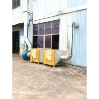 3万风量 UV光解除臭废气处理设备一体机UV光氧废气净化器 光解除臭装置广州厂家