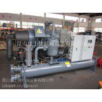 螺杆水冷冷水机组-昆山康士捷机械设备有限公司