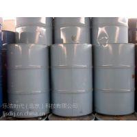 日化洗涤原料权威供应商 乐洁时代 卡松防腐剂 磺酸 AES