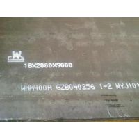 喀什市供应8mm厚衬板用NM500耐磨钢板